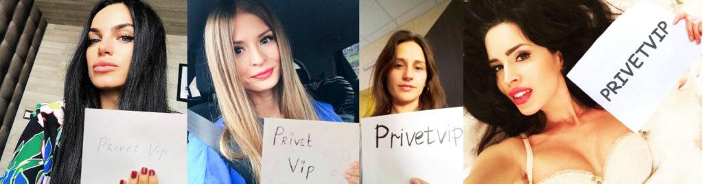 Femmes certifiées sur PrivetVIP